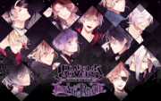 Diabolik Lovers.png