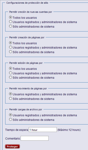 Archivo:Protect-site.png