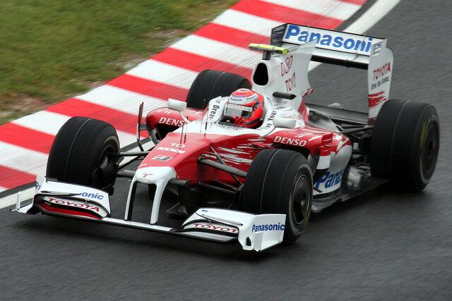 Archivo:Fórmula 1.jpg