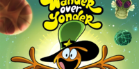 Galaxia Wander