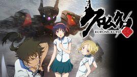 Kuromukuro Guia Anime Primaver 2016 Wikia.jpg