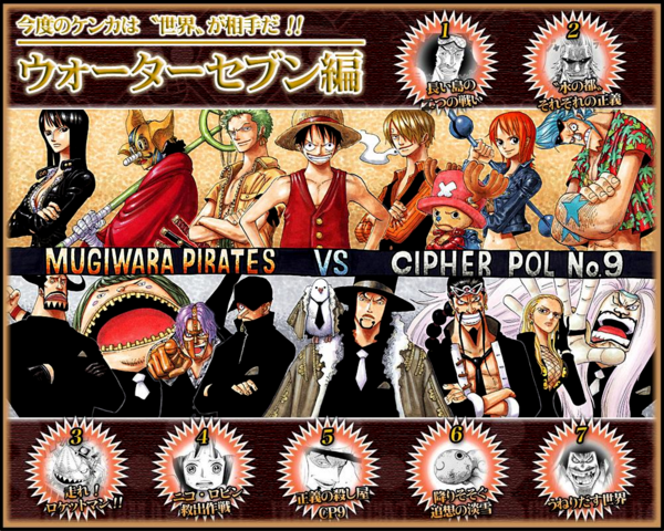 Archivo:Tour One Piece 23.png