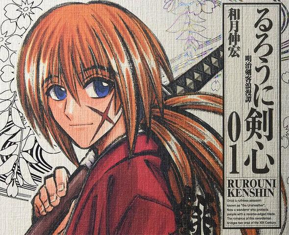 Archivo:Rurouni Keshin.jpg