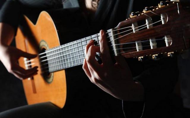 Archivo:Guitarra.png
