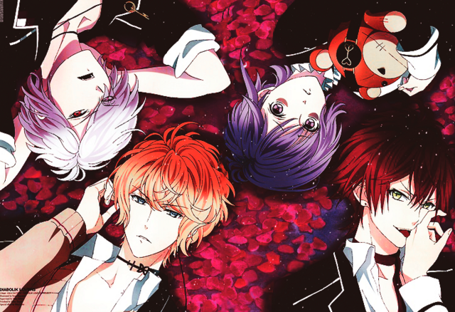 Archivo:Diabolik Lovers Wiki.png