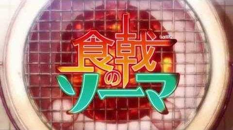 SnS Presentación Anime