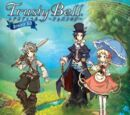 Trusty Bell ~Chopin no Yume~ Drama CD