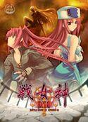 Battle Goddess Episode-0