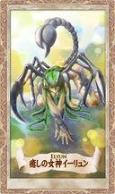 Card Elyun