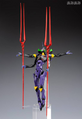 EVA-13 with Spears.png