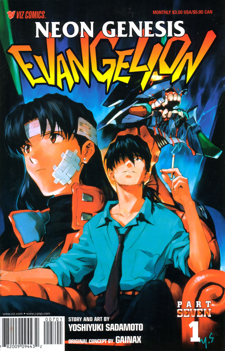 Volume 7 Neon Genesis Evangelion