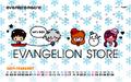 Eva Store 2014 February Wallpaper.png