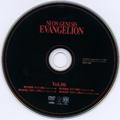 DVD Disc 6.png