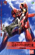Evangelion Unit-02 (S-Type Equipment) Rebuild 2.0 Plastic Model