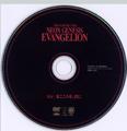 DVD Disc 10.png