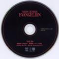 DVD Disc 4.png