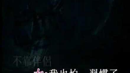 古巨基 周慧敏 - 愛得太遲 合唱版