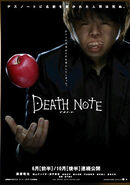 Dolun movie death note
