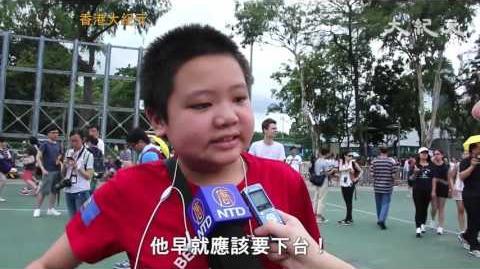 11歲小學生神回應七一上街 怒斥梁振英唔得掂