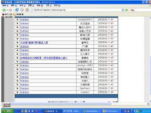 20060502 ATTACK.jpg