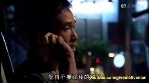 Backup 陳豪 咸濕電話 to 林峰 吳卓羲 黃宗澤 TVB演員 & 馬德鐘 鄭嘉穎 on9