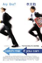 Catch hacken