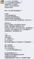 Lo Lai Kan回應1