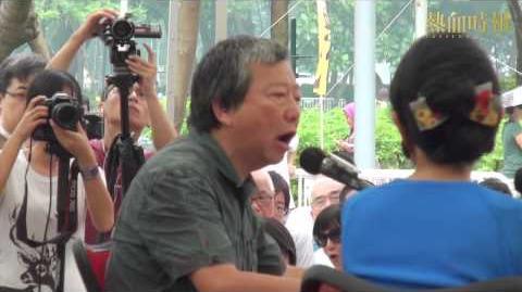 【2014-06-08 城市論壇】李卓人笠水唔敢叫「打倒共產黨」