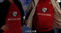 Tvb Bing Kung Chong