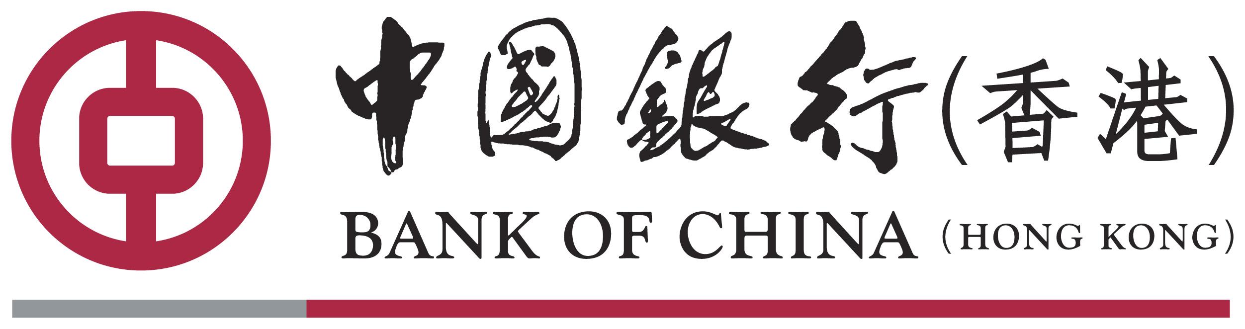 中國銀行 (香港) 有限公司