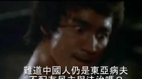 成龍自由爆炸論 http plastichk.blogspot