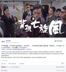 MTR backpack video.png