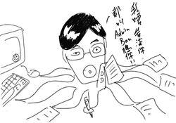 Legal letter octopus2.jpg