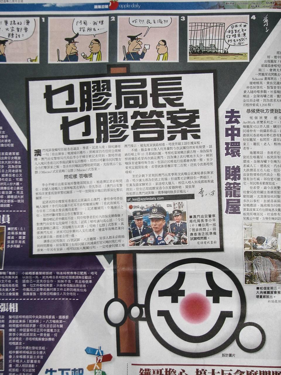 粗口- 香港网络大典- Wikia