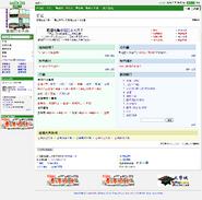 香港巴士大典 1248943271229