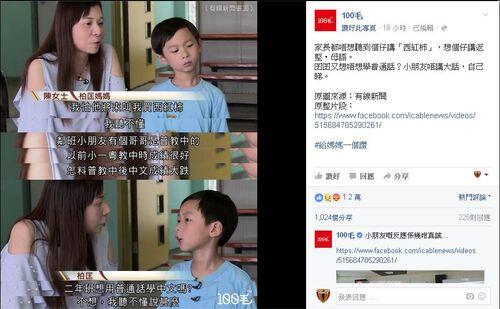 Cantoneseteachchinese