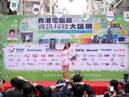 20081205 HKCFGirls
