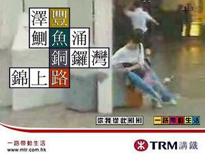 MTR Prapiroon