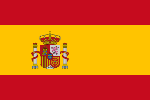 File:Flag of the Spain.png