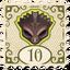 Stamp Summoner's Tail