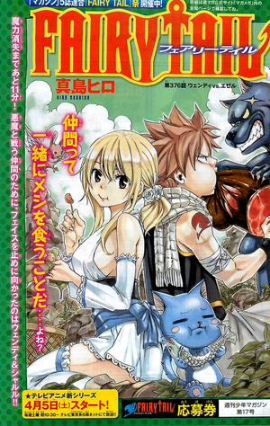 Cover 376