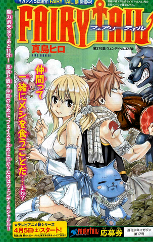 File:Cover 376.png