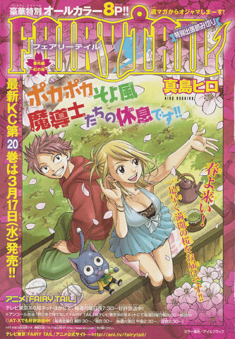 File:Cover Rainbow Sakura.jpg