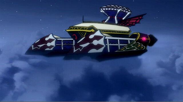 File:Grimoire-Heart ship.jpg