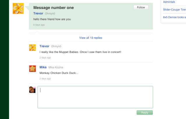 File:Messagewall.png