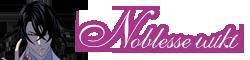 Noblesse Wiki Wordmark