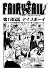 Chapter 185