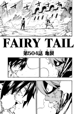 Cover 504
