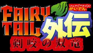 Twin Dragons of Sabertooth Logo