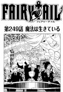 Cover 249